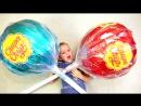 Смешные Детки Нашли Гигантские конфеты Чупа Чупс!