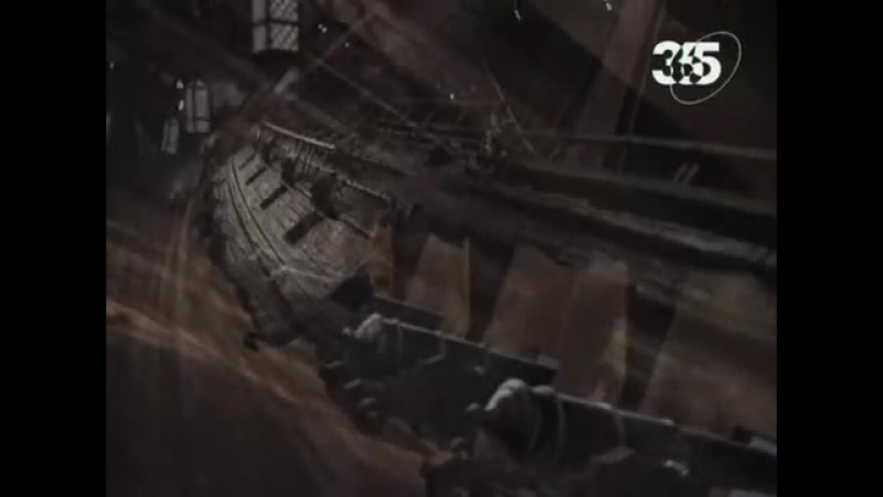 Улики древности: Тайна затонувшего корабля ,,Кронан. 5 серия.