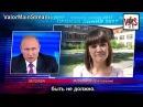 Такая прямая | RYTP(По каким ещё врагам России ударят наши ВКС?) · coub, коуб