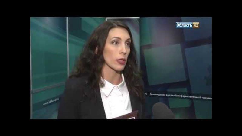 Медиахолдинг «Область 45» получил награду за борьбу с несправедливостью