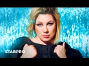 Ева Польна Глубокое синее море Single 2017