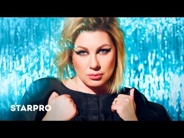 Ева Польна - Глубокое синее море (Single 2017)