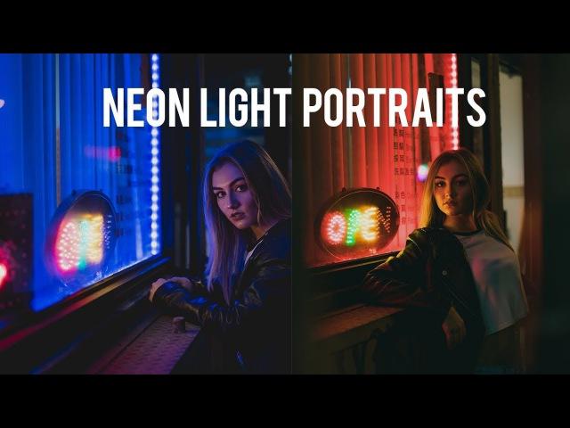 HOW TO EDIT URBAN NEON LIGHT PORTRAITS 2 (Lightroom Tutorial)