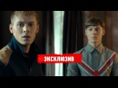 """Эксклюзивный эпизод 1-й серии """"Чернобыль 2. Зона отчуждения"""".  За неделю до премьер..."""