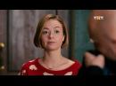 Физрук, 4 сезон, 3 серия 10.10.2017