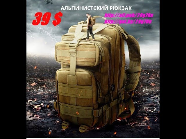 FREE SOLDIER. тактический рюкзак, спортивный, походный рюкзак для кемпинга, альпинизма и охоты, 2018