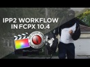 USE IPP2 Workflow in FCPX 10.4