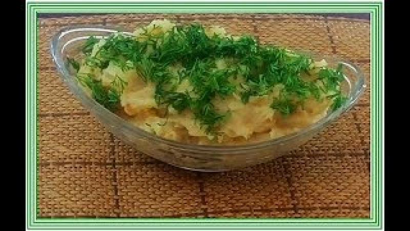 ФАСОЛЕВО-КАРТОФЕЛЬНЫЙ ПАШТЕТ ⫷◆⫸ Постное блюдо ⫷◆⫸ Pulp and potato pâté. The Lenten dish.