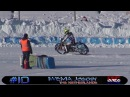 23.02.2018 EUROPEAN INDIVIDUAL ICE SPEEDWAY CHAMPIONSHIP 2018Training/Мотогонки на льду,ЧЕ-2018