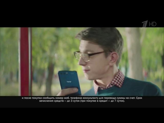 Реклама МТС Кэшбэк -