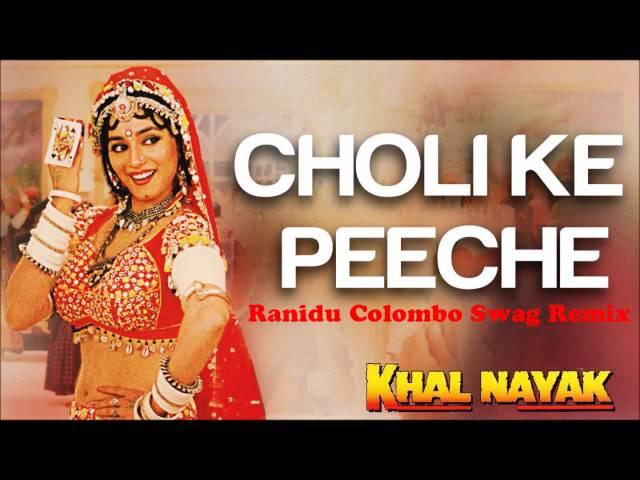 Ranidu- Choli ke (Colombo Swag Remix)