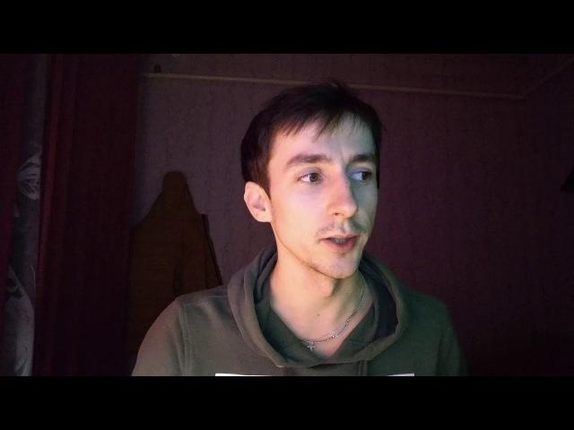 Отзыв о курсе Веб разработчик 11 0 Евгений Цалко