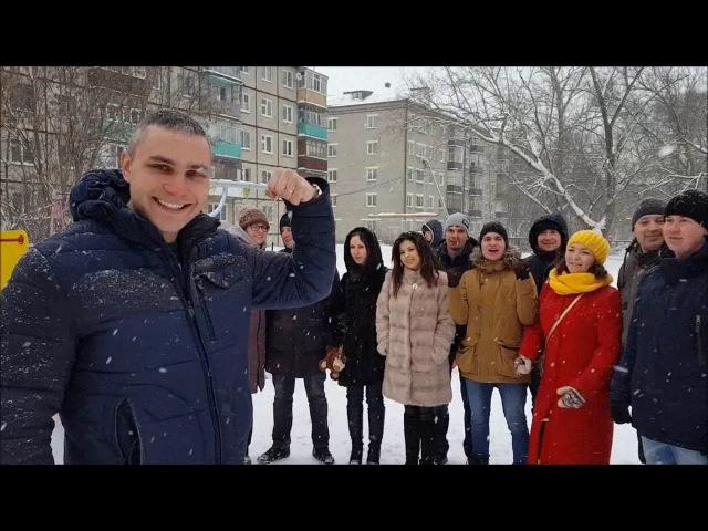 Площадка своими руками в Казани. Антон Софонов неждиперементвориперемены