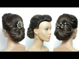 Hairstyle For Long Hair With Puff. Easy Wedding Hairstyles. Tutorial