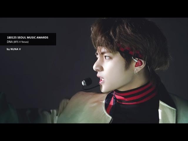 180125 서울가요대상 - DNA / BTS V focus / 뷔포커스 / 4K직캠