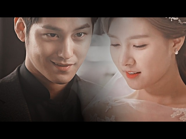 Kim Bum x So Eun l обезоружена l part 1 l (читайте описание)