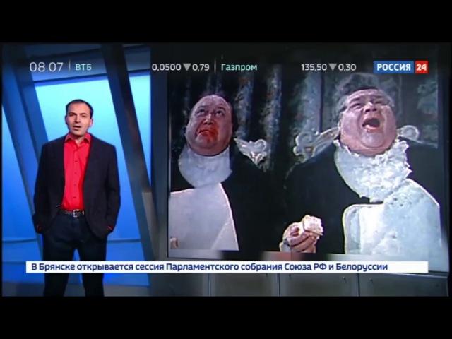 Исчезнут ли банкиры? Новости РОССИЯ 24 ¦ Крипторынок ¦ Заработок онлайн Пассивны ...