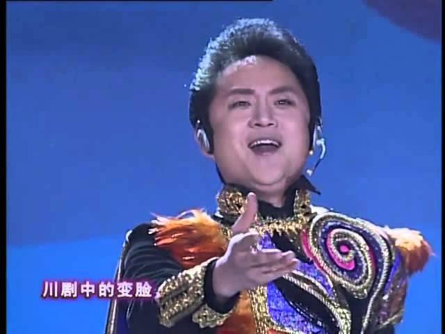 2004年央视春节联欢晚会 歌舞《变脸》 陈晓涛等 CCTV春晚