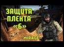 -4 DEFENSE CYKA BLYAT░▒▓█ Counter-Strike Global Offensive 11