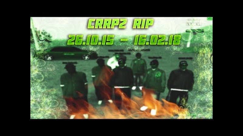 CRRP RP 2    26.10.15 - 16.02.18    RIP ZHE END