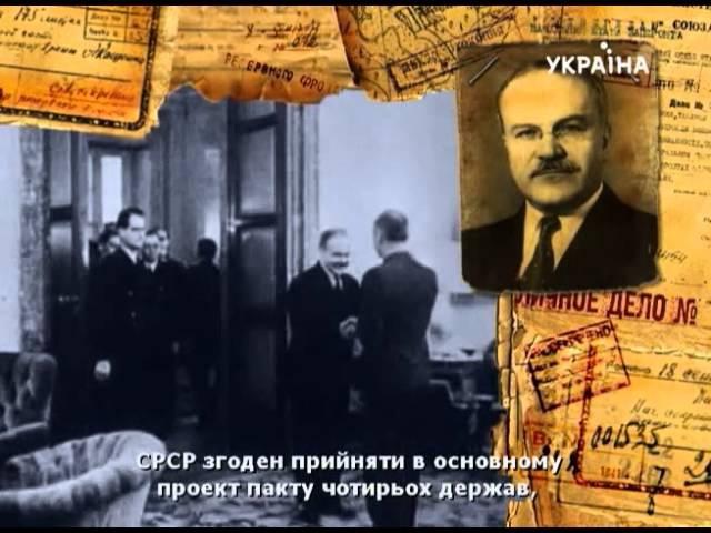 1/5 1941. Запрещенная правда. Гроза над Европой.