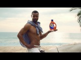 Tide Super Bowl LII 2018 Commercial Its Another Tide Ad
