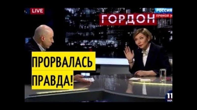 Хватит лгать о России! На Украине ШОК Елена Бондаренко УДЕЛАЛА ведущего номер 1 на украинском ТВ