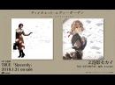 アニメ『ヴァイオレット・エヴァーガーデン』OP主題歌 TRUE「Sincerely」収録曲 35222