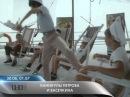 Анонс Каникулы Петрова и Васечкина 30.06.14