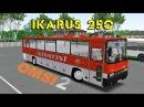 Автобус Ikarus 250 93 для Omsi 2