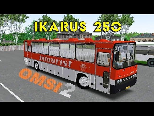 Автобус Ikarus 250.93 для Omsi 2
