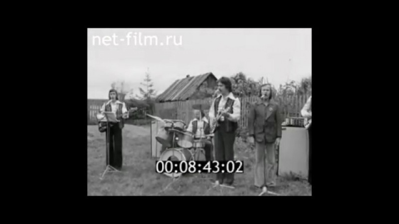 1977г. Колхоз Шойбулакский, ансамбль Камертон МарГУ