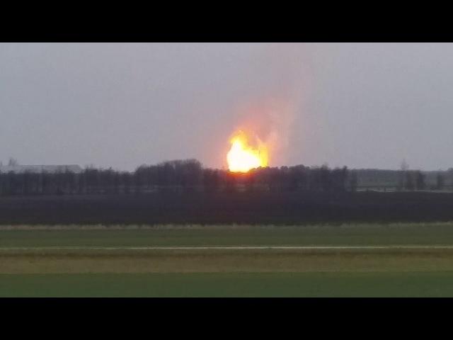 Gasexplosion in Baumgarten a. d. March