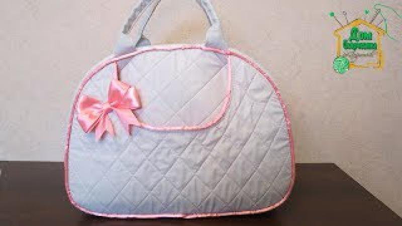 Как сшить сумку своими руками/ Сумка для мамы и малыша