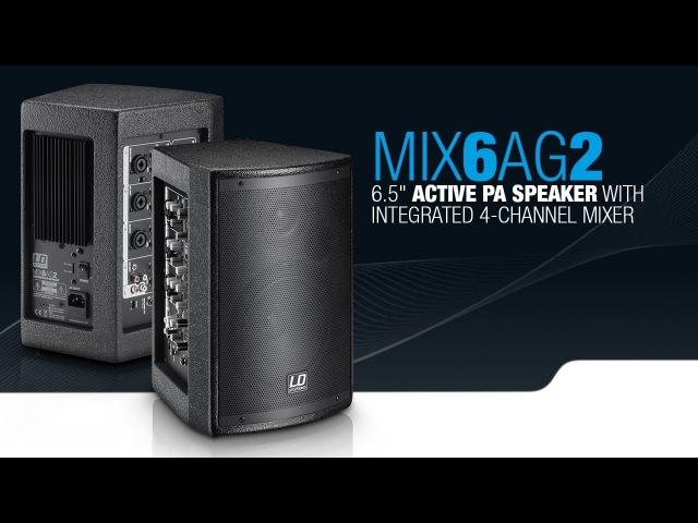 LD Systems STINGER MIX 6 A G2 - 6.5 активный динамик PA со встроенным 4-канальным микшером.