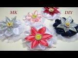 Резинки Своими Руками Из Атласных Лент, Канзаши МК DIY Kanzashi Flowers