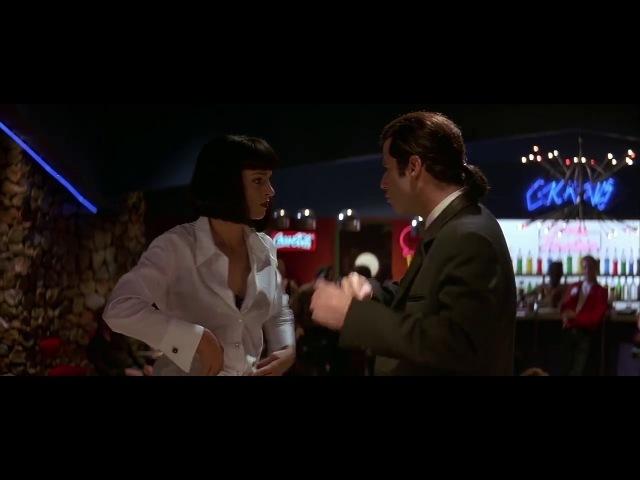 Самый стильный танец за всю историю кино I Криминальное чтиво