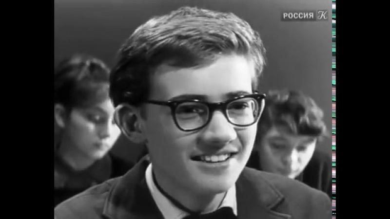 ДЕНЬ СОЛНЦА И ДОЖДЯ. 1967. Киноповесть.