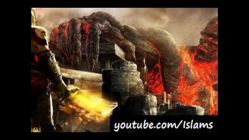 Война джиннов Сотворение Хасан Али обломать динамо
