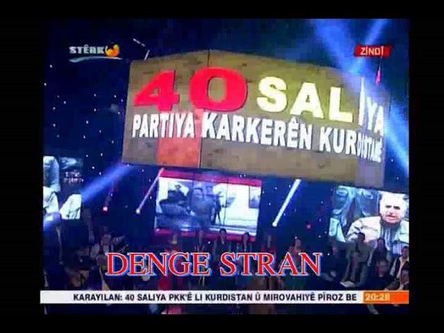 HOZAN ŞEMDİN EY FIRAT FIRAT STERK TV