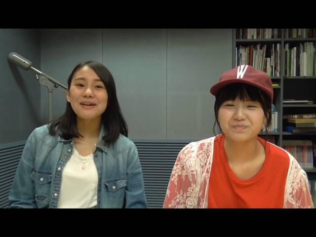 Tokai Radio — 11 wa 2 Janaiyo! Takatera Sana Matsumoto Chikako   28.07.2016.