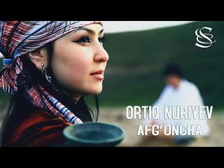 Ortiq Nuriyev - Afg'oncha   Ортик Нуриев - Афгонча