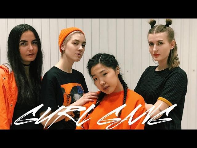 H U B 미친듯이 GIRL GANG 안무영상 dance cover by MIG KAIROS