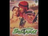 Владения султана (1986) Индия Дхамендра,Санни Деол