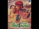 Владения султана 1986 Индия Дхамендра Санни Деол