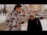 Бабка и лужа.ну и хуй с ним)