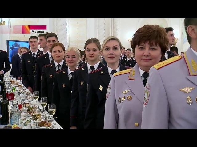 Верховный главнокомандующий поздравил в Кремле лучших выпускников военных вуз ...