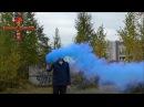 Синий дым Смок Фонтан-2 (Smoke Fountain)