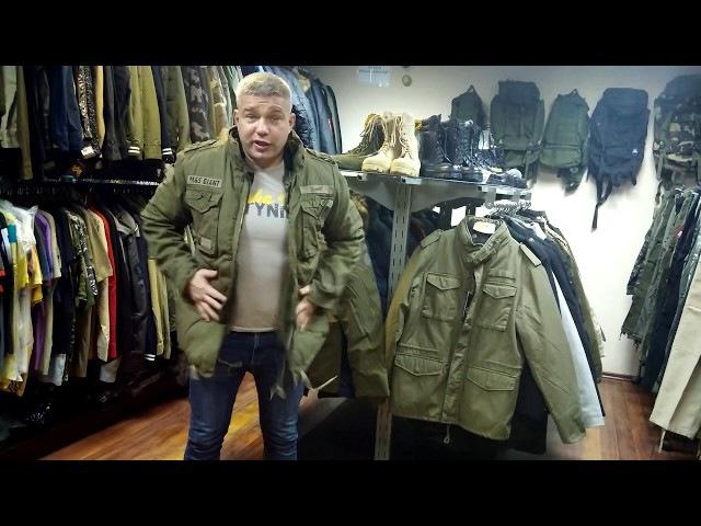 Сравнение курток M-65 Giant, м65 Regiment и М-65 Ground