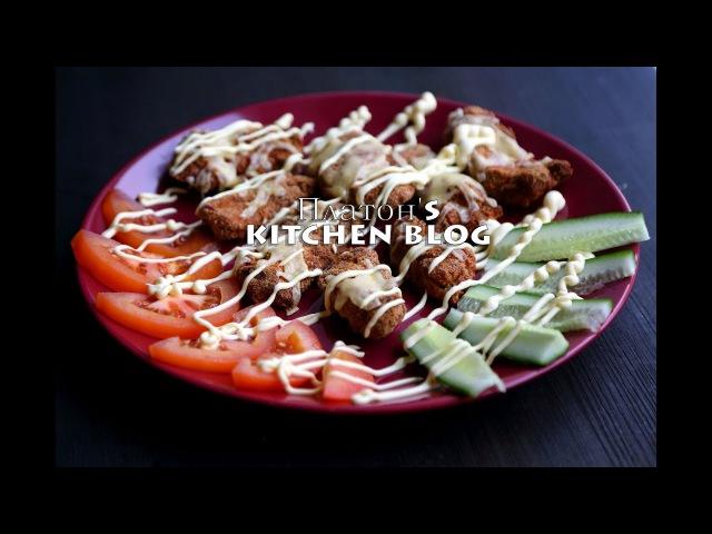 Платон's Kitchen Blog   Куриные стрипсы / куриные палочки / домашние наггетсы